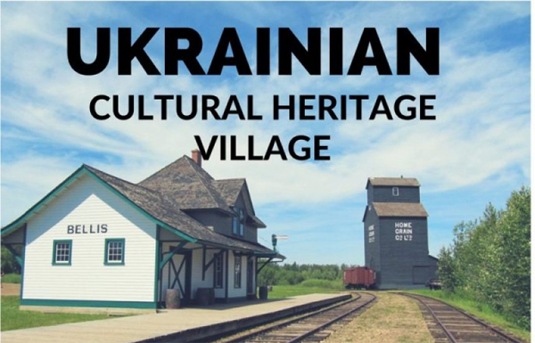 On May 18, 2020 at 12:00 PM will be a Performance by Edmonton's School of Ukrainian Dance at the Ukrainian Cultural Heritage Village